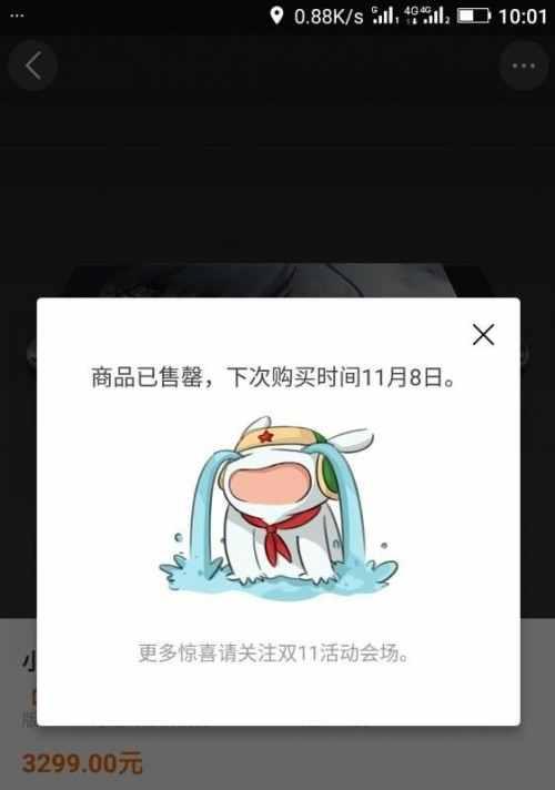 Xiaomi Mi Note 2 za 50 sekund vyprodáno!