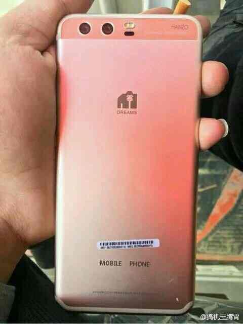Huawei P10 bude plně odhalen ve druhém kvartálu 2017