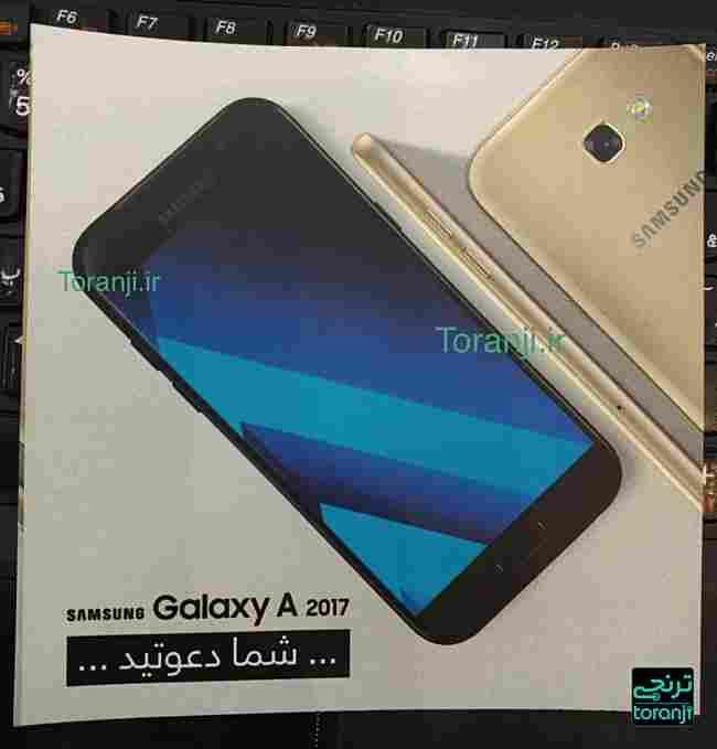 Samsung Galaxy A7 (2017)  na fotkách   novinky
