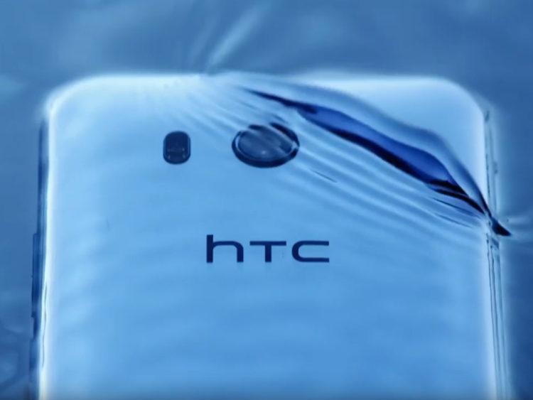 HTC U11 IP67