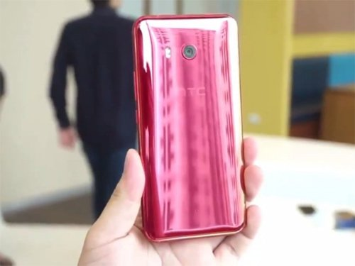 HTC U 11 hlavní obrázek