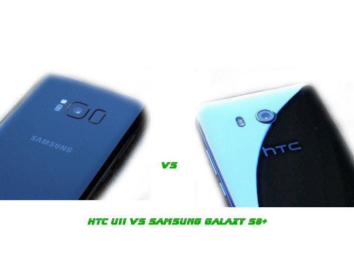 Test HTC U11 vs Galaxy S8+