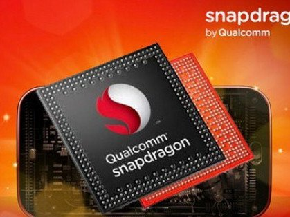 Qualcomm Snapdragon 836