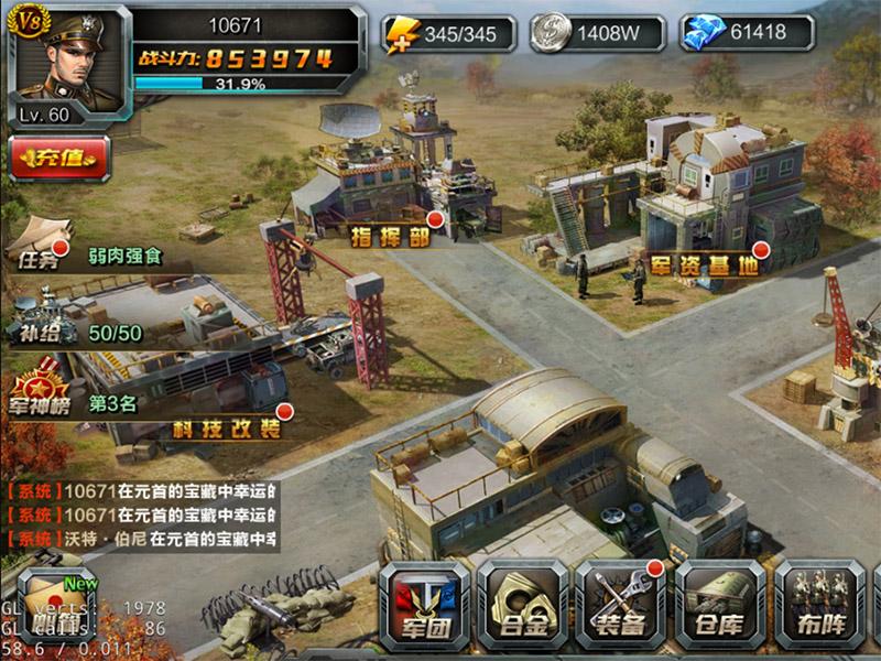 Mobilní hra s tanky vás dostane do druhé světové války   strategie hry oddechove hry novinky androidhry