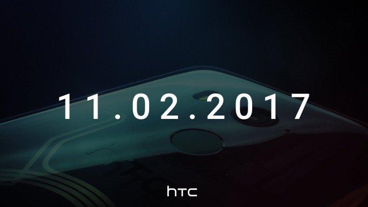 Nový HTC Teaser pro listopadovou událost. Ukázka telefonu se zadním snímačem otisků prstů.
