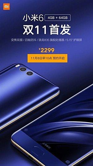 Xiaomi Mi 6 dostane 4GB variantu
