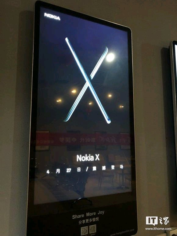 Nokia X přichází   novinky