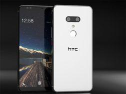 HTC U12+ se ukázalo na oficiální stránce. Asi omylem…