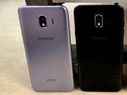 Samsung Galaxy J4 – specifikace, fotografie i cena