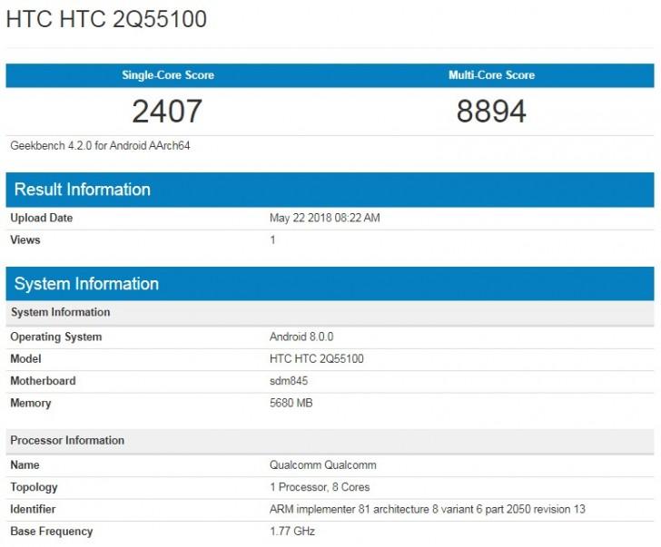 HTC U12+ otestováno se Snapdragon 845 a 6GB RAM