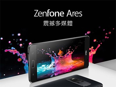 Asus ZenFone Ares se Snapdragon 821 a 8GB RAM