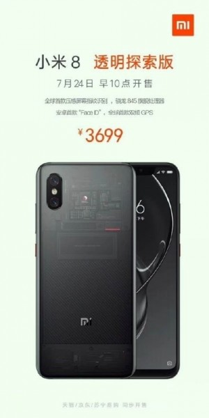 Xiaomi Mi 8 Explorer 24. července v obchodech