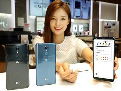 LG odhalilo nový telefon Q8 2018 se 6.2 palcovým displejem