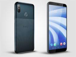 Následovník HTC U12+ nebude
