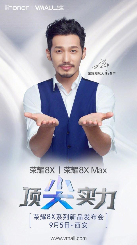 Honor 8X a Honor 8X Max