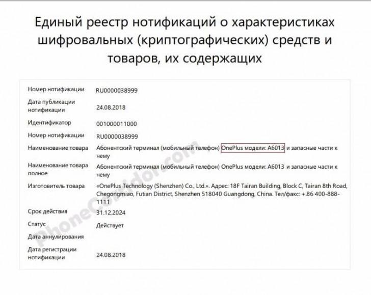 OnePlus 6T certifikace z EEC