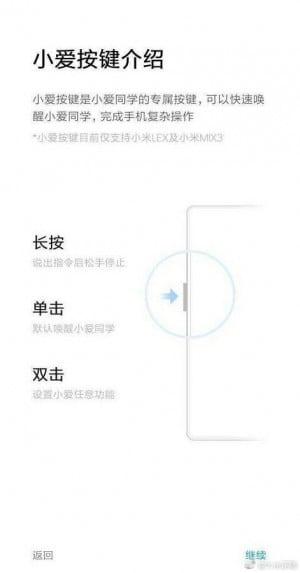 Xiaomi Mi Mix 3 s dedikovaným tlačítkem