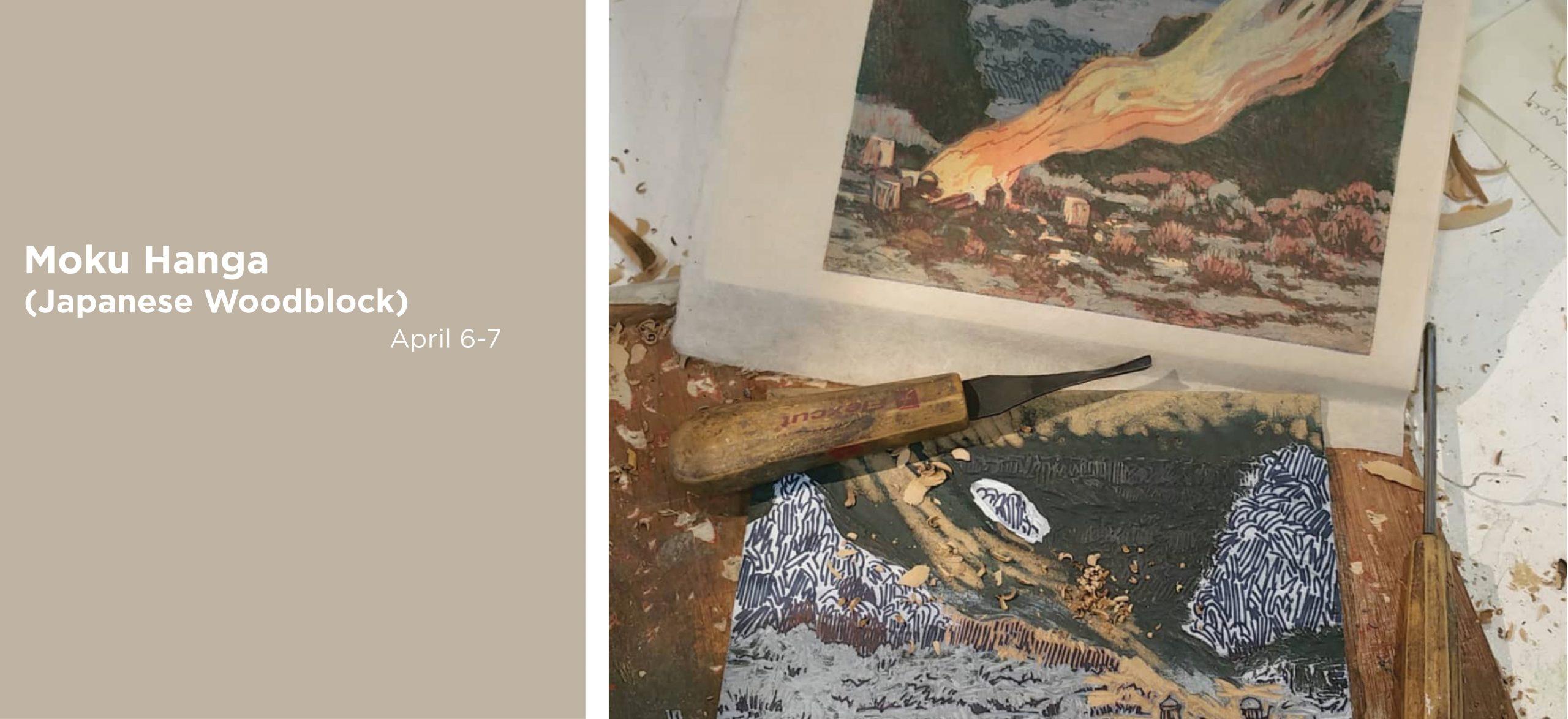 Moku Hanga (Japanese Woodblock) Workshop. April 6th and 7th