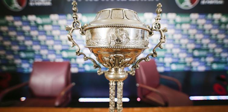 GD Prado recebe CDC Carção na Taça de Portugal