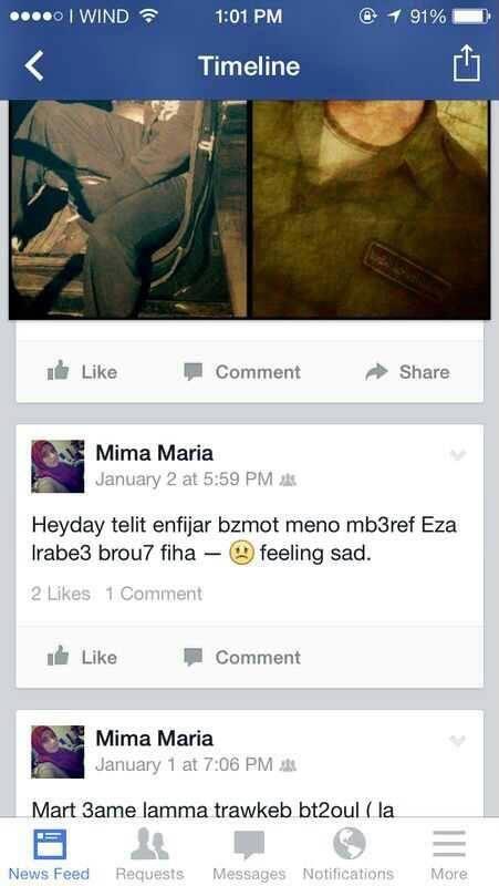 facebook-maria-liban