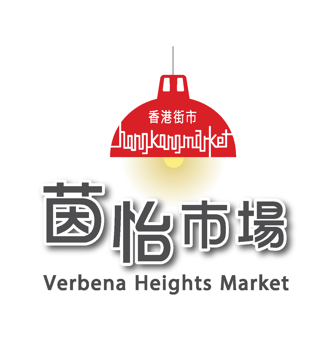 Verbena Heights Market