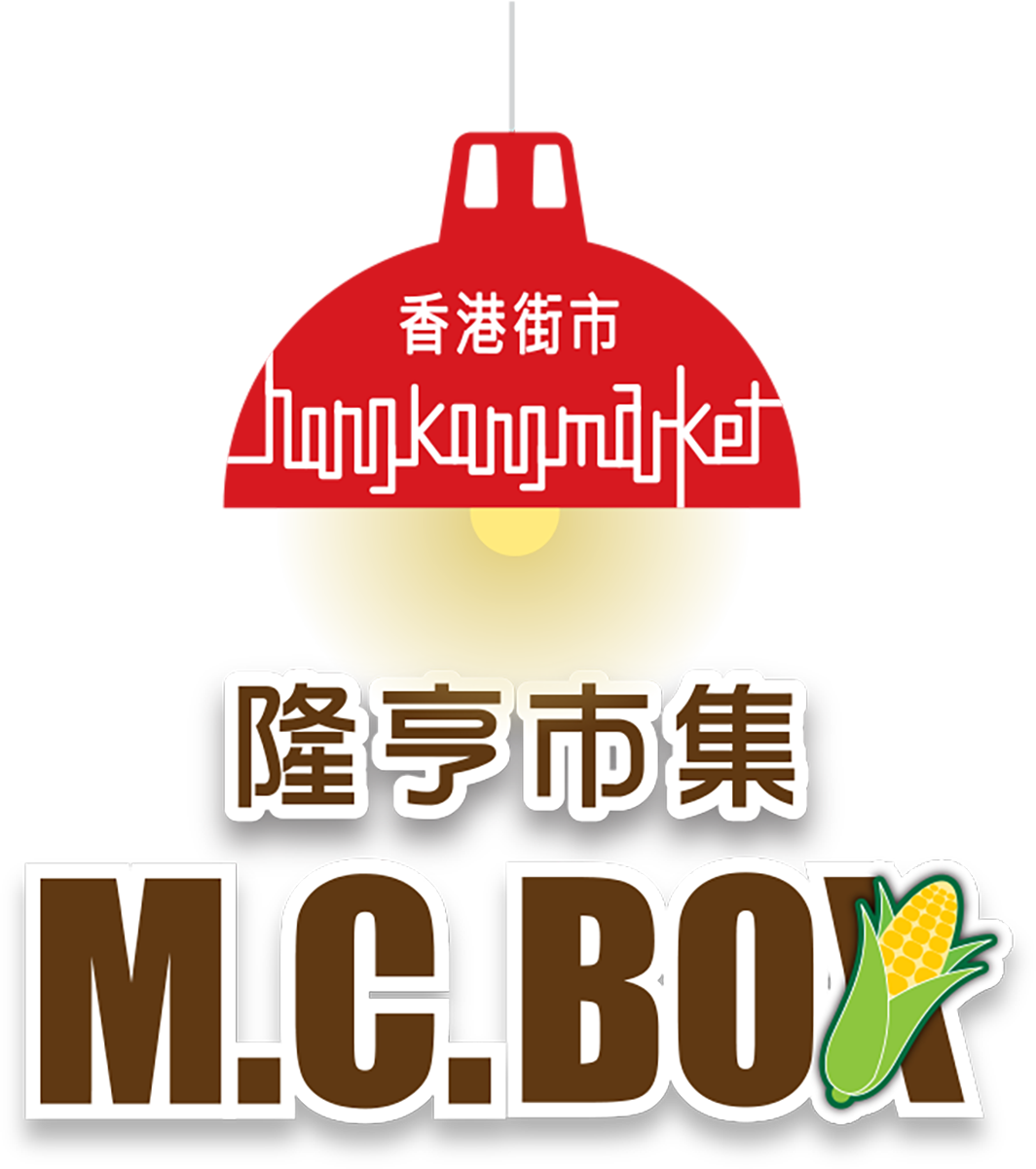 M.C. BOX (Lung Hang Market)