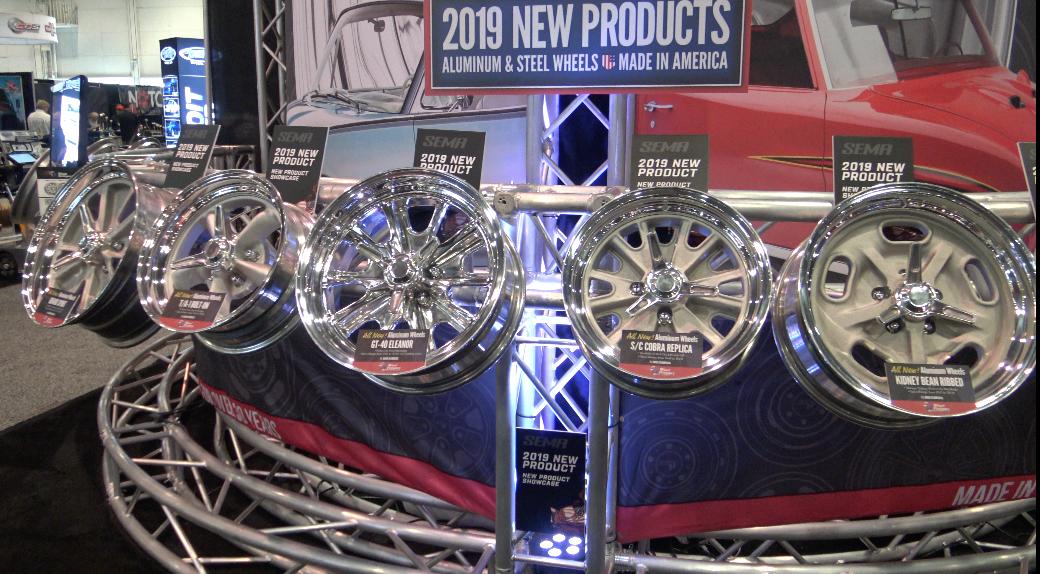 Aluminum Wheel Series