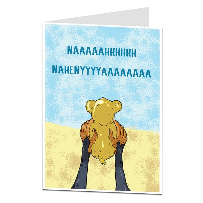 New Baby Lion King Card