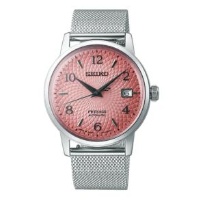 Seiko Presage Cocktail Time Automatic Watch SRPE47J_0