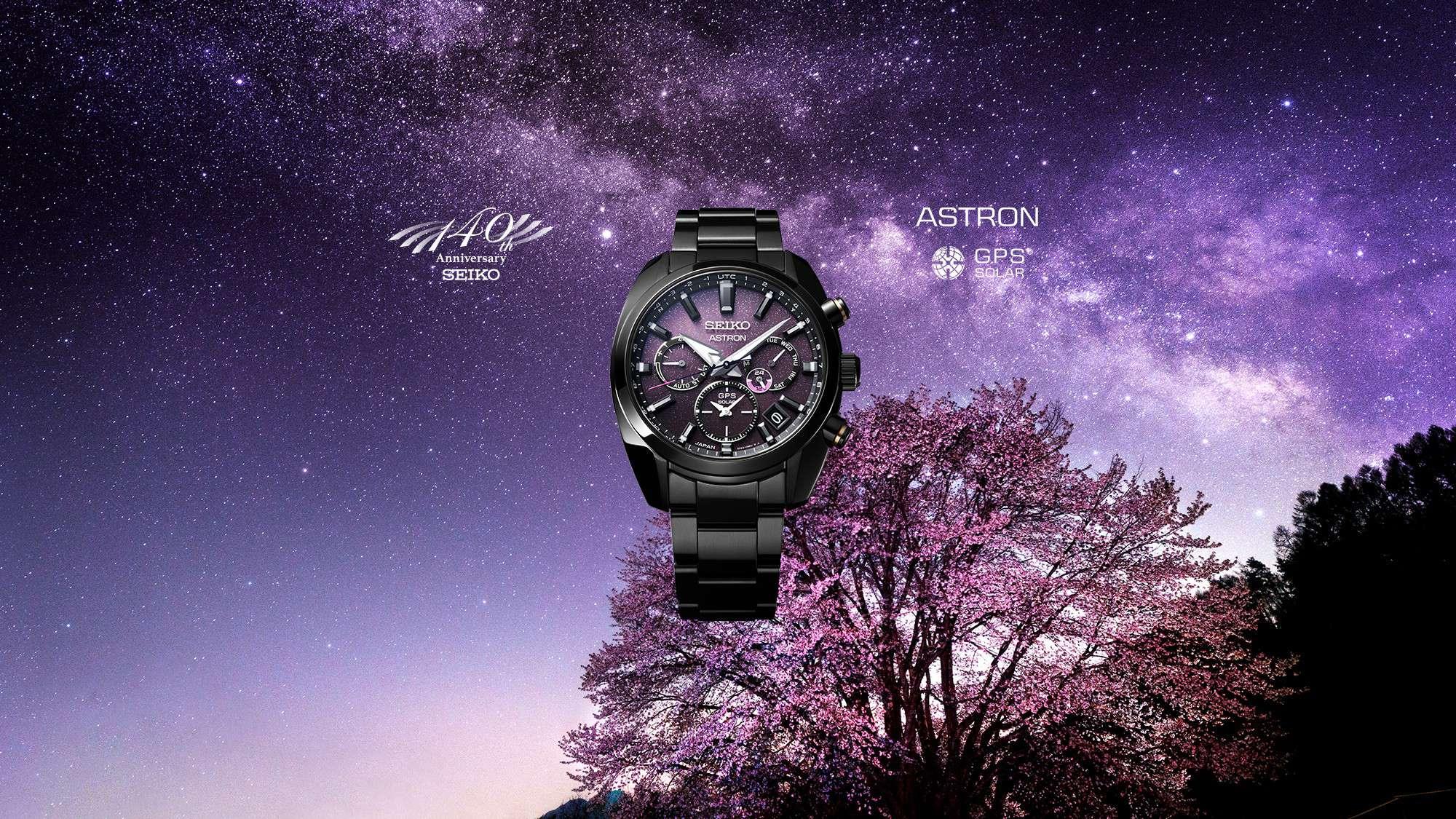 Seiko Astron GPS