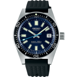 Seiko Prospex 55th Anniversary Limited Edition Automatic Divers watch SLA043J_0