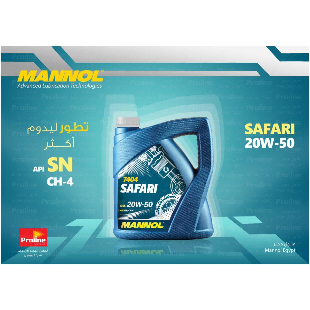 Safari 7404
