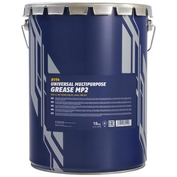 شحم لثيومي متعدد الأستخدامات MP2