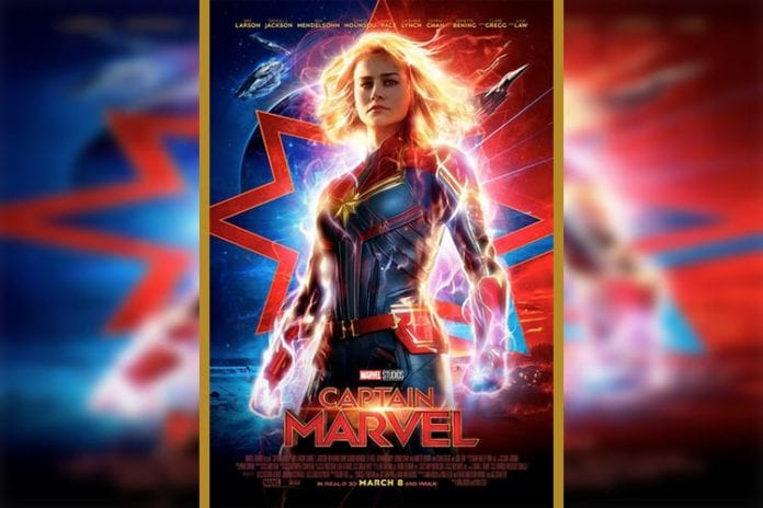 Enter For A Chance To Win A Pass For Two To The IMAX® Advance Screening Of Marvel Studios' CAPTAIN MARVEL!