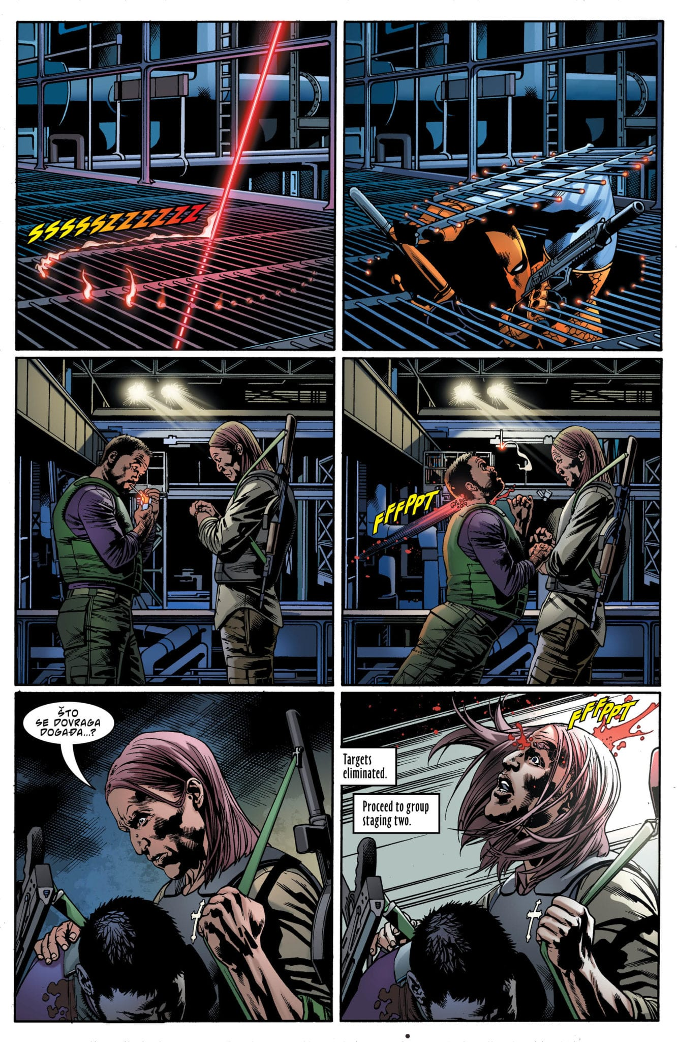 """DEATHSTROKE #45 An Exclusive DC Preview """"Who Is Under The Mask?"""" 1"""