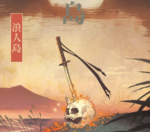 RONIN ISLAND #6 cover artwork