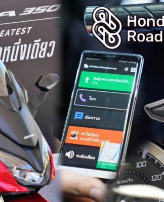 Honda Forza 350 RoadSync Edition