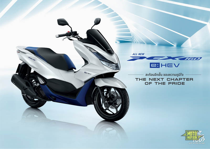 All New PCX160 e:HEV