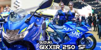 Suzuki GIXXER250SF