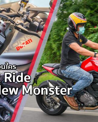 All New Ducati Monster