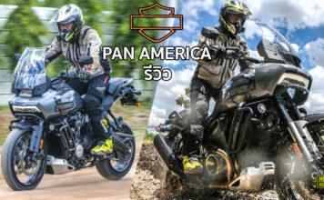 Pan America