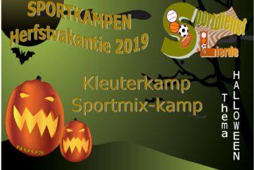 herfstsportkamp sportdienst Lierde