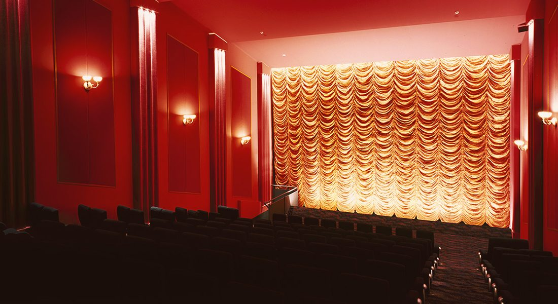 Palace Balwyn Movie Theatre