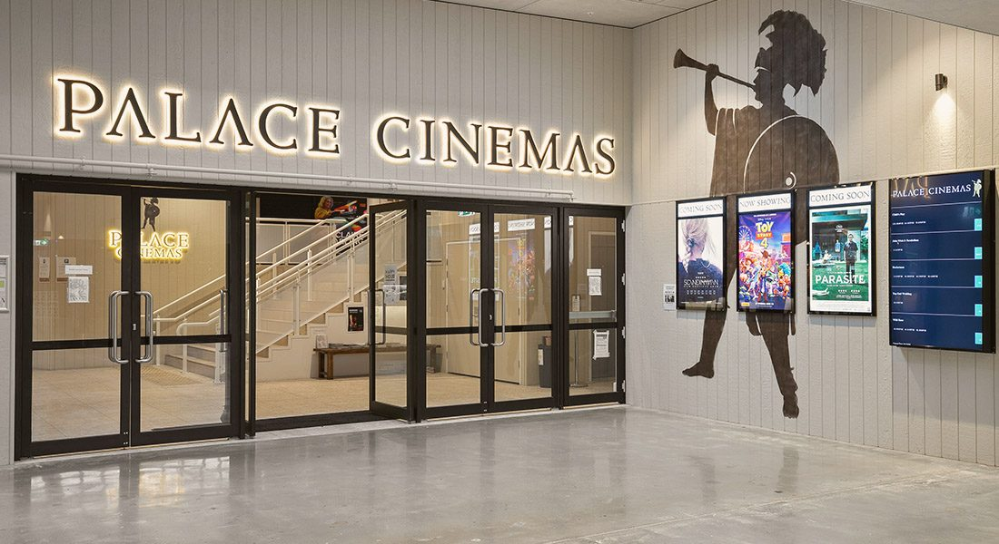 Palace Cinemas Byron Bay Entrance
