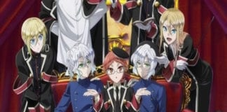 Royal Tutor