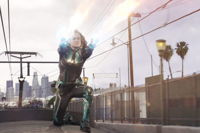 captain marvel beams