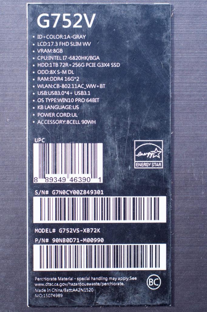 Specs4 682x1024 - Asus ROG G752VS