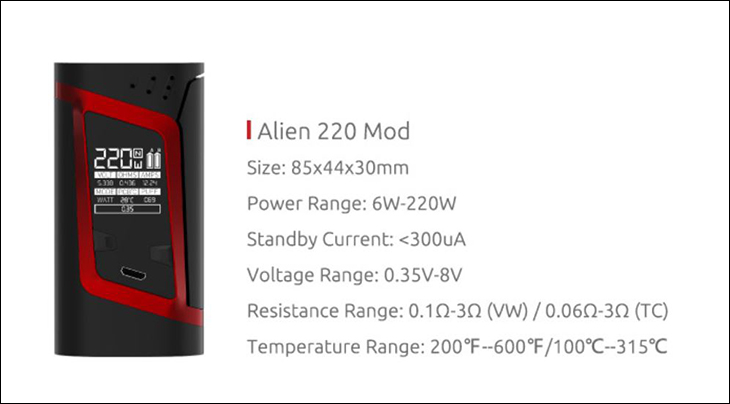 spec5 - SMOK Alien 220W