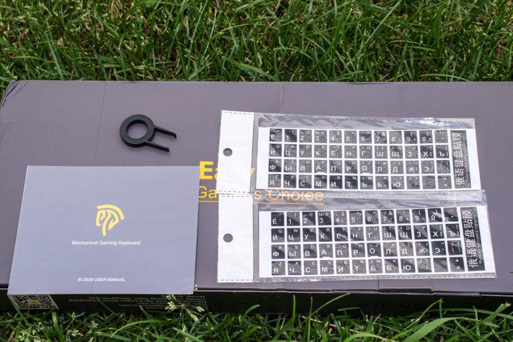 Look3 1024x682 - EasySMX Backlit Mechanical Keyboard Review