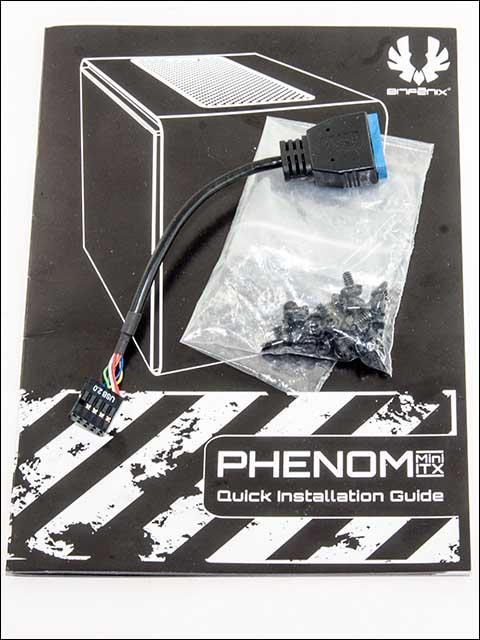 access - BitFenix Phenom Case Review